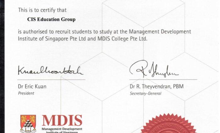 MDIS-1